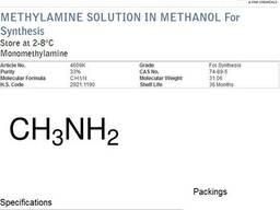 Метиламин 33% р-р в метаноле 10л