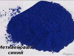 Метиленовый синий (голубой)