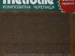 Metrotile metrobond Coffe лучшая композитная черепица в. ..