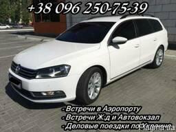 Междугороднее Такси Мелитополь - Чонгар