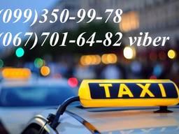 Междугороднее Такси Мелитополь-Мариуполь-Приморск-Токмак
