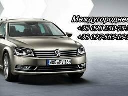 Междугороднее такси Мелитополь-Запорожье Аэропорт. Трансфер