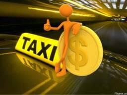 Междугороднее такси по Украине