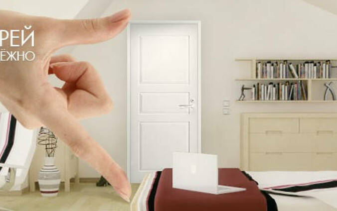 Межкомнатные Двери Эконом Недорого