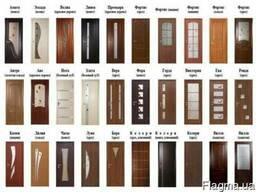 Продажа, установка бронированных и межкомн. дверей