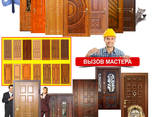 Двері Міжкімнатні | Розсувні Двері | Двері Нестандартних Розмірів - фото 5