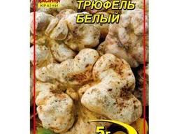 Мицелий гриба Трюфель белый 5г
