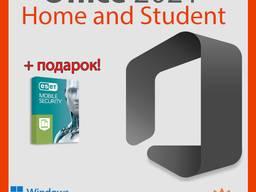 Microsoft Office Для дома и учебы 2021 для 1 ПК c Windows или МАС (79G-05338)