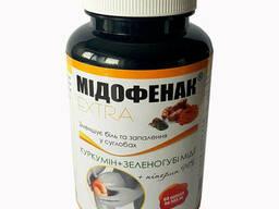 Мидофенак екстра №60 (Экстракт куркумина с черным перцем. ..