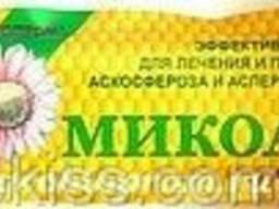 Микоаск (дифеноконазол) Агробиопром. Россия.(10 полосок).