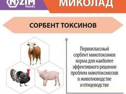 Миколад ENZIM Feeds - Сорбент токсинов корма животных и птиц