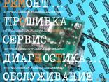 Ремонт в Украине терморегулятора бойлера Gorenje tiki панели управления ET-3v6 Горенье ЭВН - фото 1