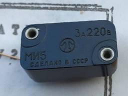 Микропереключатель МИ5 3А 220В