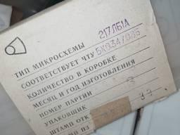 Микросхема 217ЛБ1А