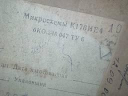 Микросхема К176ИЕ4