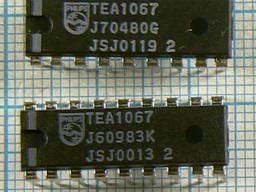 Микросхемы импортные TEA1067 TDA16846 TDA16847 TEA1507 TEA1522 TEA1523 TEA1524 TEA1530