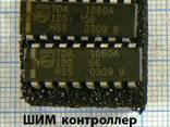 Микросхемы ШИМ контроллеров и конвертеров 292 вида Часть 2 - фото 2