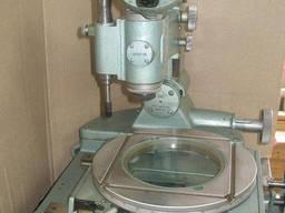 Микроскоп БМИ-1