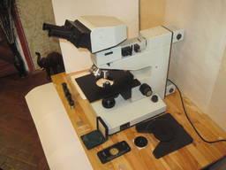 Микроскоп Эрголюкс Лайц