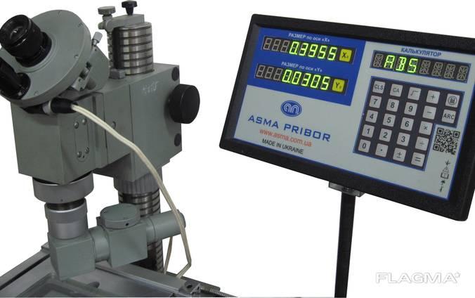 Микроскоп инструментальный ИМЦЛ 100х50М