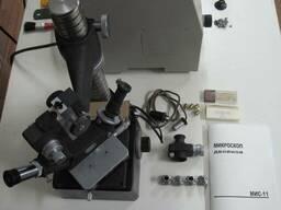 Микроскоп МИС-11 двойного действия