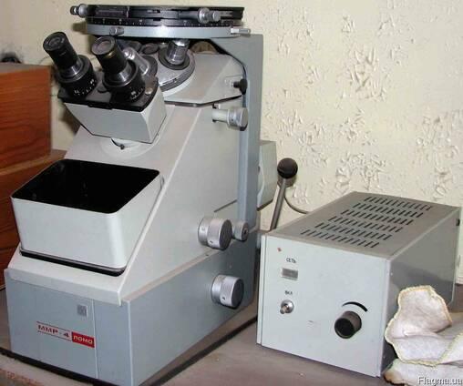 Микроскоп ММР-4, ММР-2Р