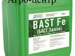 Микроудобрение БАСТ Железо (BAST Fe)