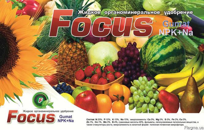Гумат Focus NPK Na с микроэлементами.