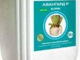 Микроудобрения Авангард Буряк стимулирует рост 80 грн/л