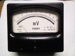 Миливольтметр М265м