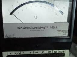 Милливольтамперметр Ф5263