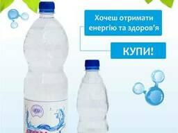 Минеральная Природная вода
