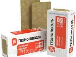 Минеральная вата Технофас Оптима (120 кг/м.куб) 1200*600*50