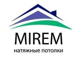 Натяжна стеля Mirem