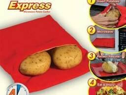 Мішечок для запікання картоплі в мікрохвильовій печі Potato