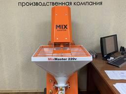 Штукатурная станция MixMаster