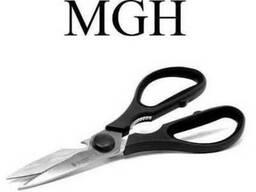 Многофункциональные кухонные ножницы MGH