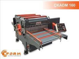 Многопильный кромкообрезной станок (CKADM - 160 )