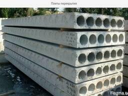 Многопустотные плиты перекрытия шириной 1м, 1, 2 м, 1, 5 м.