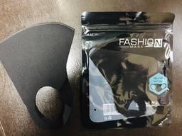 Многоразовая маска питта в индивидуальной упаковке