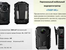 """Мобильный носимый регистратор """"ML"""""""