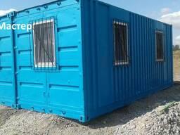 Мобильный офис из контейнеров