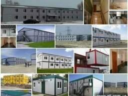 Мобильные модульные здания от производителя
