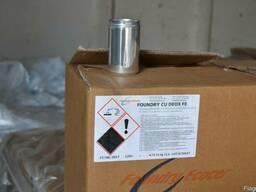 Модификаторы для алюминиевых сплавов Ax ti br