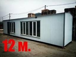 Модуль-столовая 12 м.