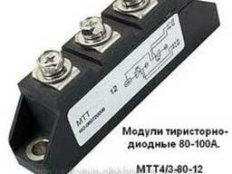 Модуль тиристорный МТТ80,МТТ2-80,МТТ4/3-80,SKKT92 8-16