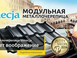 Модульная металлочерепица Venecia Гарантия 50 лет