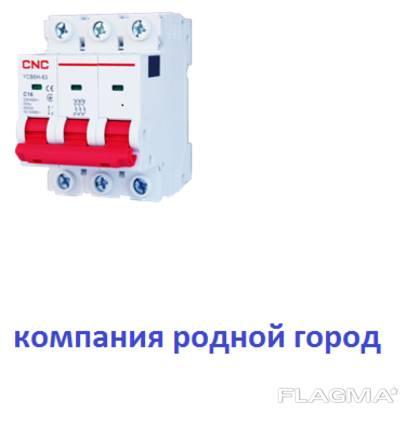 Модульний автоматичний вимикач YCB6Н-63, 3Р, 40А, …