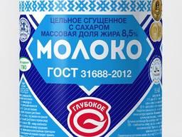 Молоко сгущенное с сахаром Глибоке ж. б. Белорусь 8.5% 0.5кг