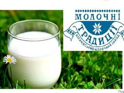 Молоко ультрапаст. 2,6% 0,900